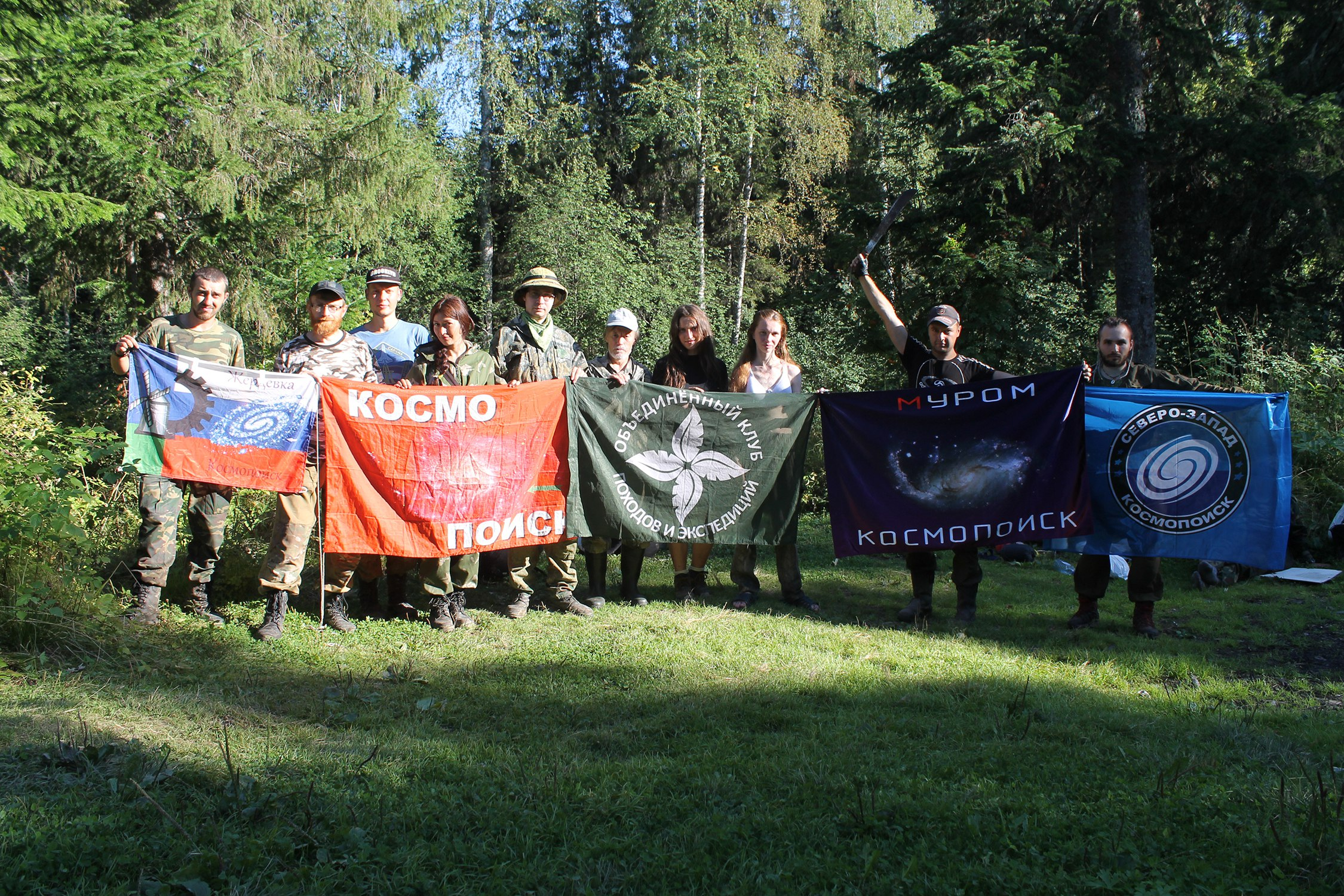 международная экспедиция на перевал Дятлова